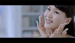 国际美容抗衰峰会宣传片