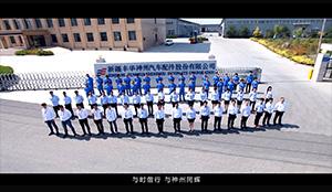 新疆丰华神州企业宣传片