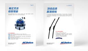 工业企业类宣传画册