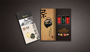 茶叶类企业产品宣传画册