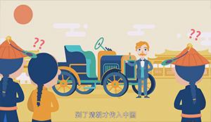 新疆汽车发展演变